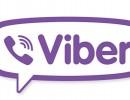 Viber - история успеха