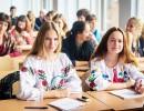 Донецький національний університет імені Василя Стуса запрошує на навчання