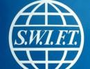 Система SWIFT: что это такое?