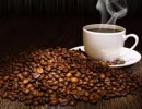 Где можно купить элитный кофе?