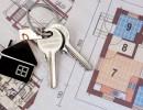 Заработать на квартиру: что для этого нужно?