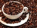 Натуральный кофе: как его выбрать правильно?