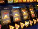 Как поймать удачу в азартных играх Вулкан?