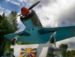 Военно-исторический музей воздушных сил Вооруженных Сил Украины