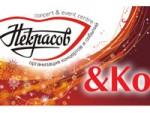 Event агентство NEKRASOV & Co