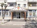 Винницкий академический областной театр кукол