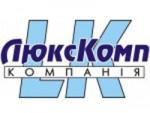 """ЛюксКомп"" ІТ-компания"