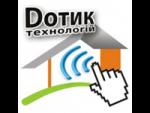 """""""Дотик технологій""""  інтелектуальні системи керування будинком"""