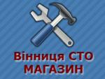 «Авто-Мрія» СТО-магазин
