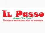 """IL Passo"" пиццерия"