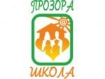 """""""Прозора Школа"""""""