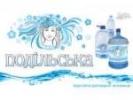 «Подільська» питьевая вода