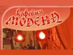 """""""Модена"""" кофейня"""