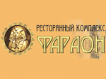 """Фараон"" банкетный зал"