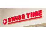 """Годинниковий бутік """"Swiss Time"""""""