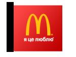 """McDonald's"" ресторан"