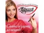 "Флористика ""Некрасов&Ко"""
