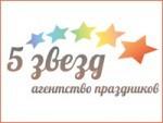 """Флористика от Агентство праздников """"5 звезд"""""""