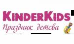 """Интернет магазин - """"KinderKids - праздник детства"""""""