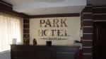"""""""PARK HOTEL"""" гостинница"""
