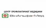 """""""ВинАльфаМед"""" центр профилактической медицины"""