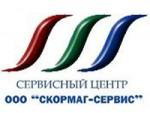 """""""Скормаг-Сервис"""" ремонт офисной и бытовой техники"""