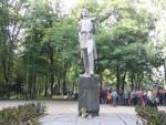 Центральный парк отдыха им.М.Горького