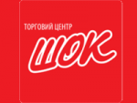"""""""ШОК"""" торговый центр"""