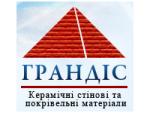 """""""Грандис ТОВ"""" кровельные материалы и работы"""