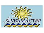 """""""ООО Аквамастер"""" строительство водоемов, бассейнов, фонтанов"""