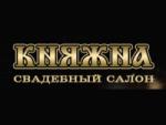 """Княжна"" свадебный салон"