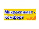 """""""ООО САВИТАР ПЛЮС"""" кондиционеры, потолки натяжные, фильтры для воды"""