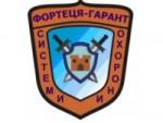 """ЧП Фортеця-Гарант"" охранная фирма"