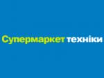 """1opt.vn.ua"" супермаркет техники"