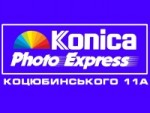 """Konica Photo Express"" магазин фотоуслуг"