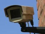 Веб-камери Вінниці