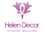 """Helendecor"" студия флористического дизайна"