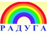 «РАЙДУГА» центр творческого развития