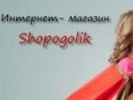 """Shoppogolik"" интернет магазин"