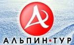 """Альпин-тур"" туристический оператор"