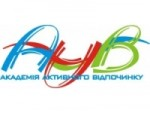 """""""Академия Активного Отдыха"""" туроператор"""