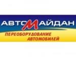 """""""Переоборудование микроавтобусов"""""""