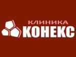 """""""КОНЕКС"""" клиника"""