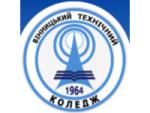 Винницкий технический колледж