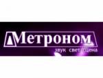 """""""Метроном"""" магазин музыкальных инструментов"""