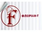 """""""ФЛОРІАН-Т"""" системы пожарной безопасности"""
