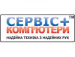 """СЕРВІС+КОМП'ЮТЕРИ"" компьютеры и комплектующие"