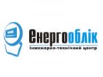 """Енергооблік"" электромонтажные работы"
