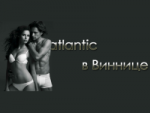 """Атлантик"" магазин белья"