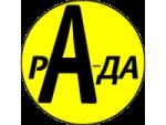 """""""РА-ДА"""" рекрутинговое агентство по домашнему персоналу"""